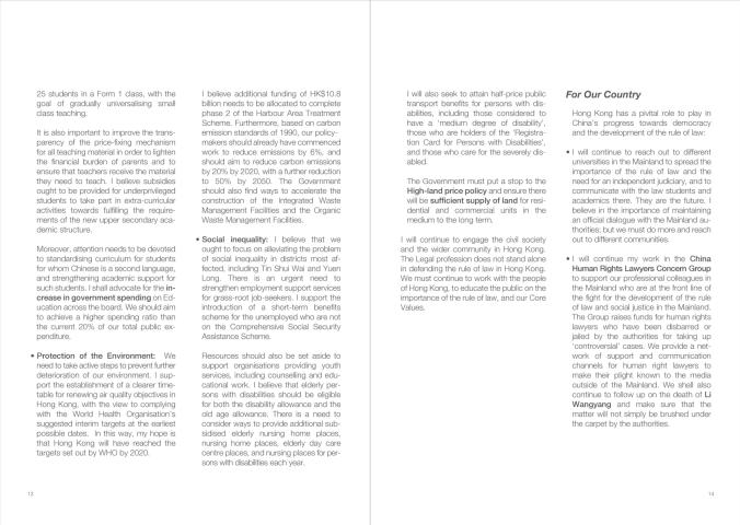 DK_BOOKLET_5-page-008