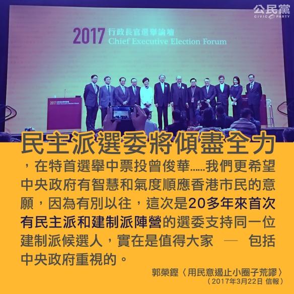 20170322_hkej.jpg